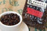 ロ一トレック炭火ブレント(フレンチロースト)(生豆ー写真は焙煎豆ですが、焙煎前の生豆です)