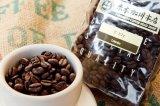 カフェインレスコーヒー(コロンビア)