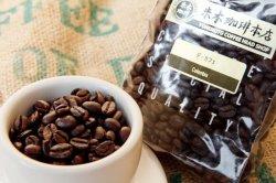 画像1: カフェインレスコーヒー(コロンビア)