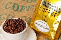 画像1: プレミアムブレンドコーヒー